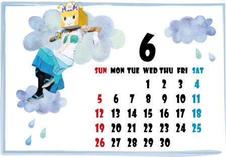 やななカレンダー6月
