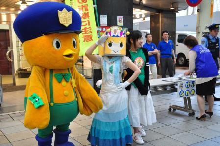 県警イベント