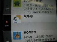 ON_20100806221954.jpg