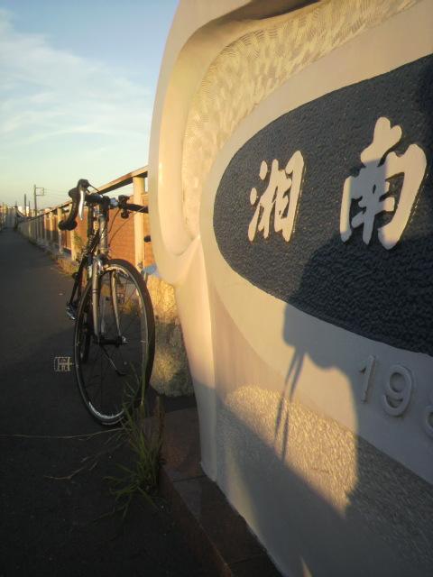 夕方 湘南大橋 8.5