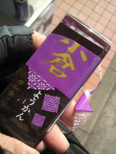 100kmライド コンビに 63円ようかん 10.7