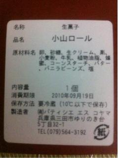 iphone_20100923150046.jpg