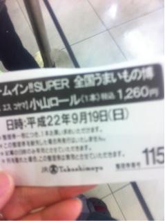 iphone_20101005232213.jpg