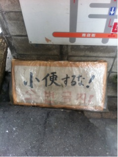 iphone_20101119234403.jpg