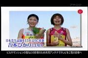 10年10月24日12時00分-日本テレビ-[S][文]第28回全日本大学女子駅伝 -0