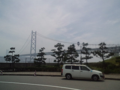 PAP_0394.jpg