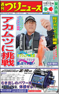 20141024-kansai-thumb-120xauto-9703.jpg