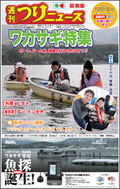 20141031kantou-thumb-120xauto-9810.jpg