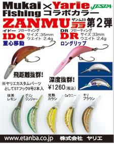 ZANMU332_2014120820075522a.jpg
