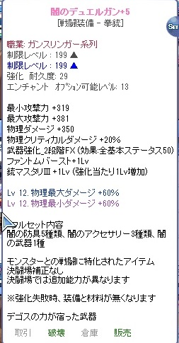 2013_12_11_00_30_45_000.jpg