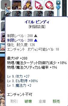 2013_12_11_00_30_51_000.jpg