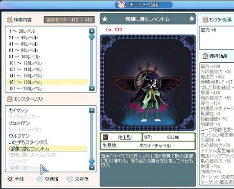 2013_12_29_02_43_55_000.jpg