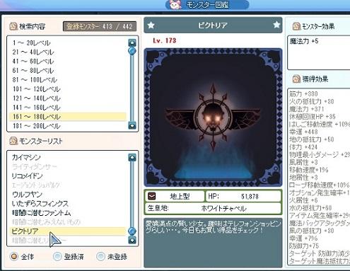 2013_12_29_11_30_41_000.jpg
