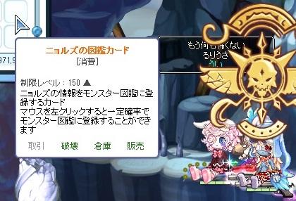 2013_12_30_01_46_42_000.jpg