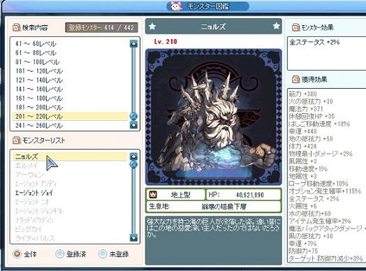 2013_12_30_01_47_07_000.jpg