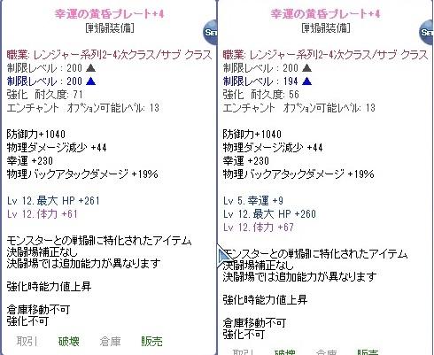 2013_12_31_16_31_53_000.jpg