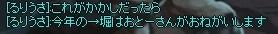 2014_01_03_17_03_24_000.jpg