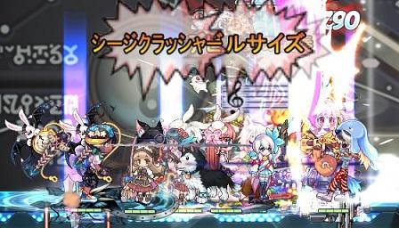 2014_01_04_22_42_52_000.jpg