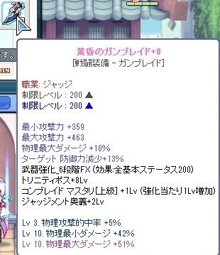 2014_01_23_22_38_47_000.jpg