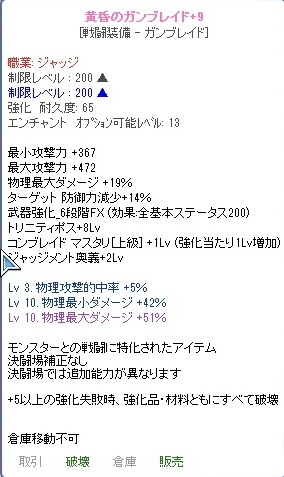 2014_01_23_22_39_42_000.jpg