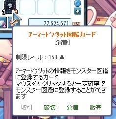 2014_01_25_15_37_54_000.jpg