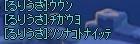 2014_01_25_23_59_02_000.jpg