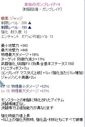 2014_01_27_22_49_38_000.jpg