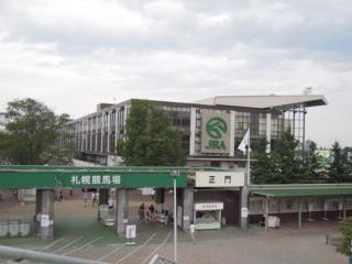 keibajou