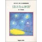gakufu-net_48445.jpg
