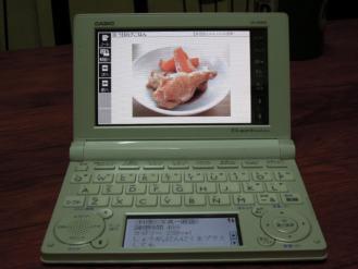 DSCN0230 (640x480)