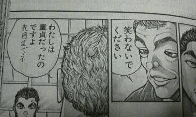 garou4.jpg