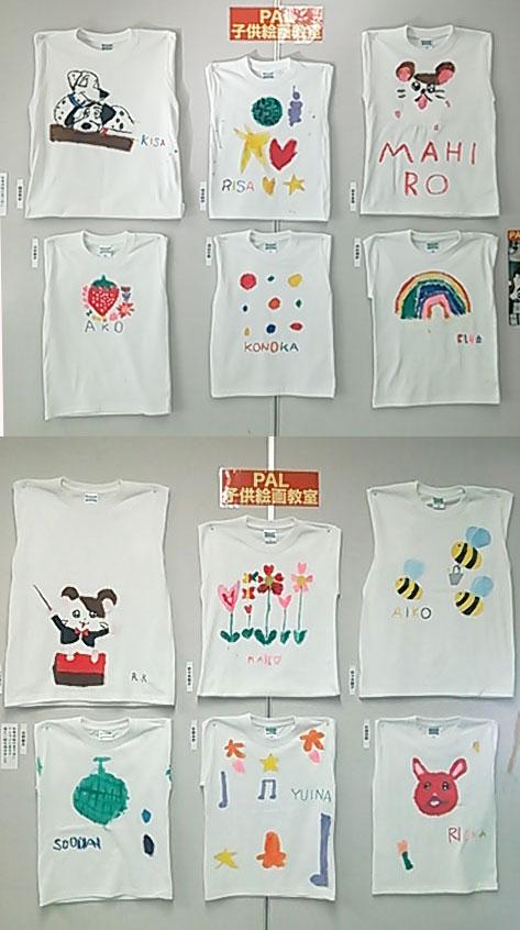 2014年10月教室Tシャツ展示