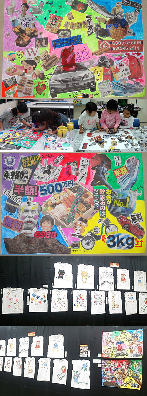 新鶴文化祭2014