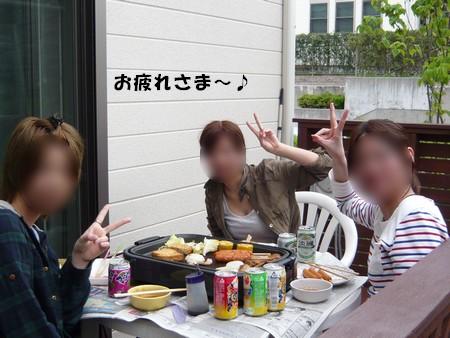bP1070406.jpg