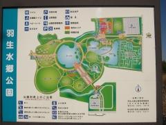 hanyu131123-102.jpg