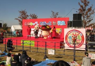 hanyu131123-209.jpg