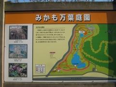 mikamoyama131201-112.jpg