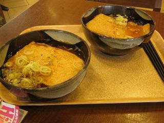 mikamoyama131201-202.jpg