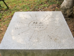 sakurayama141115-114.jpg