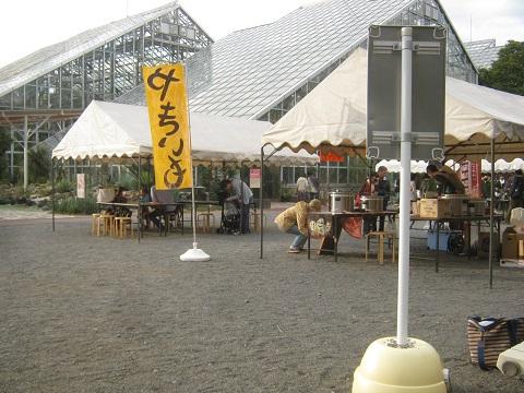 tukuba141103-152.jpg