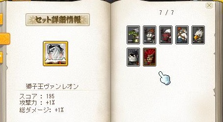Maple131123_223307.jpg