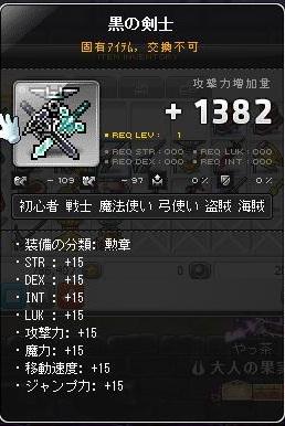 Maple131125_163316.jpg