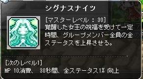 Maple131212_185808.jpg