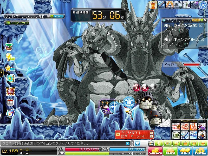 Maple131213_160247.jpg