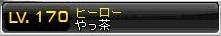 Maple131214_205310.jpg