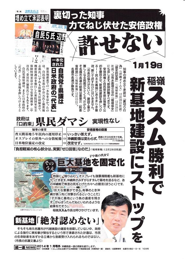 touituren news1