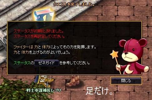 20131101012023878_01.jpg