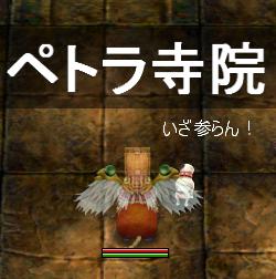 イメージ20131125035:0009