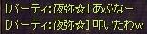 20131204215706017_01.jpg