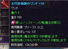 20131220003818064_01.jpg